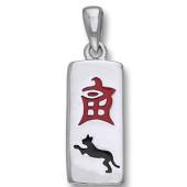 Vedhæng - Tigeren - Kinesisk stjernetegn - u/kæde