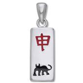 Vedhæng - Aben - Kinesisk stjernetegn - u/kæde