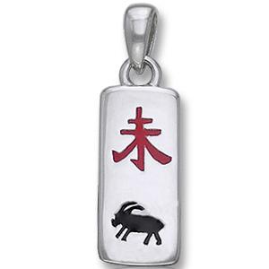 Vedhæng - Geden - Kinesisk stjernetegn - u/kæde