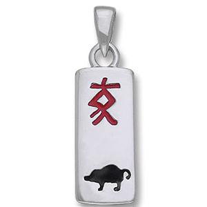 Vedhæng - Grisen - Kinesisk stjernetegn - u/kæde