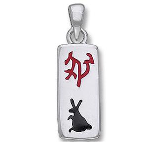 Vedhæng – Haren – Kinesisk stjernetegn – u/kæde – pris 139.00