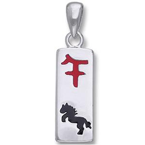Vedhæng – Hesten – Kinesisk stjernetegn – u/kæde – pris 139.00