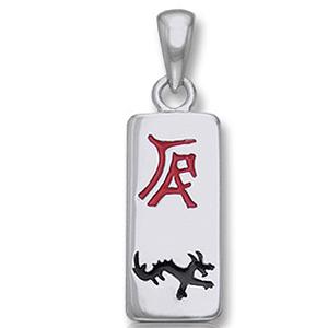 Vedhæng - Dragen - Kinesisk stjernetegn - u/kæde