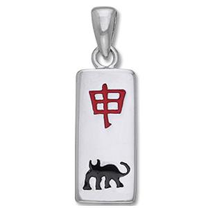Vedhæng – Aben – Kinesisk stjernetegn – u/kæde – pris 139.00